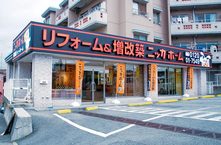 横浜緑ショールーム